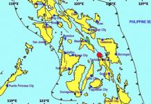 3.2 Magnitude: 6:39 AM, Sept. 10, 2016, Naval, Biliran.