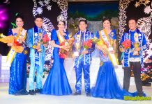 Mr. & Ms. SCUAA 2016 Winners