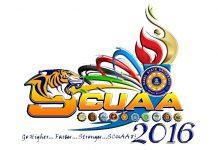 SCUAA 2016